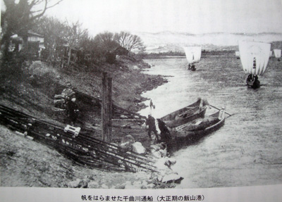 http://ueda.zuku.jp/wiki/img/12.6.17b.jpg
